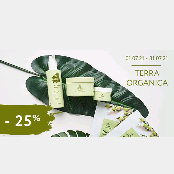 Скидка на бренд Терра Органика